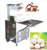 MP45-2 high quality Dough Dividing Rounding Machine for dough cutting machine