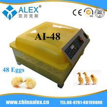 Digtal control mini chicken incubator goat skin remover machine spare parts of incubator