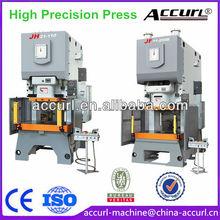 2014 CE Safety Standards C frame JH21-80T High Precision Pneumatic Press Machine