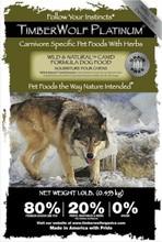 Wild and Natural Platinum Grain Free Dog Food 1lb