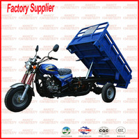 China factory sale bigest size 250cc automatic dump cargo three wheel motorcycle