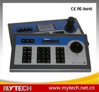 RS485 half-duplex DVR high speed dome ptz keyboard controller 10PIN pressing line port