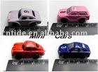 Supply Mini toy cars
