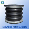rubber joint for pipe