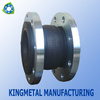 floating flange single arch rubber expansion joints