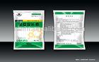 Vitamins Premix For Fish/growth Promotion For Fish/aquatic Veterinary Medicine