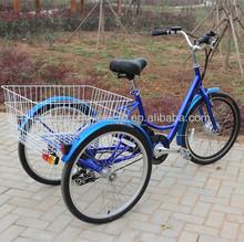 2014 high quality China three wheel motorcycle trike