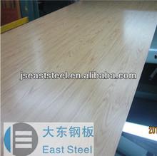 ppgi roof sheets price per sheet Wood imitation prepainted steel