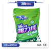 OEM Dr.clean high foam detergent washing powder