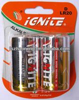 D LR20 super heavy duty Alkaline Battery 1.5V