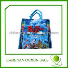 wholesale cartoon matt/shiny laminated pp woven plastic bag