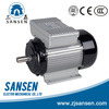 YL series ISO9001 approved Single-phase asynchronous 0.37-5.5kw small machines electric motor