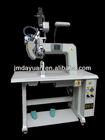 DY3 Heat air seam sealing machinery