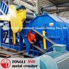 Metal Crusher Equipment / Scrap Metal Crusher Equipment