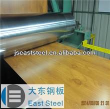 ppgi corrugated steel sheet ppgi steel coils manufacturer