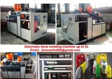1L-5L plastic injection moulding machine price