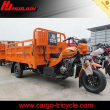 200cc motor tricycle/cargo bike/tuk tuk for sale