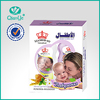 XIASHIBAO baby skin care products baby gift set