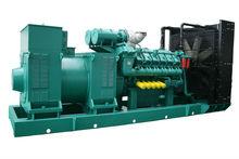 100kW-3000kW Three Phase Dynamo Generator