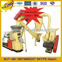 150kg/h small pellet production line/wood pellet mill