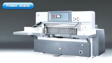 QZX1370W a4 paper cutting packaging machine guillotine sheet paper cutter machine