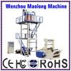 well precision litter error extrusion laminating machine/ film coating