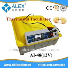 CE approved bird egg incubator hot sale egg incubators fertile turkey eggs