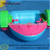 Hot water park aqua paddle boat for kids