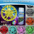 extraíble revestimiento de caucho para la pintura de la rueda de los coches decoración 400ml