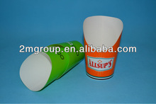 hot chips paper cup/paper french fries cup