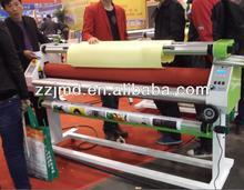 one side cold laminator machine for supplier,single side laminator