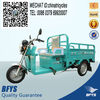 Chinese durable three wheeler cargo rickshaw for sale