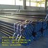 Our company intresting to buy seampless pipes(china biggest manufacturer)