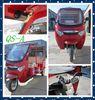 New Tuk Tuk Electric Pedicab Auto Rickshaw For Passenger