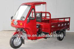 150cc MOTOR Factory direct sales Three wheel motorcyle