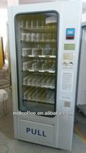 Small snack vending machine LV-205A