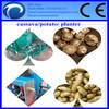 Good Quality multifunctional potato planter 2 rows 0086-13676938131