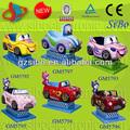 أطفال سيارات مراكز التسوق أشرطة الفيديو للأطفال مع عجلة القيادة