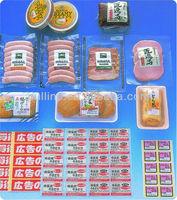 Frozen food paper labels
