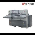 QZK920 1300 1370 dough sheeter belt cutting sheet paper machine