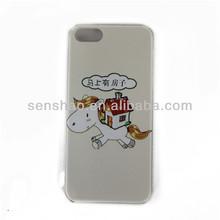 5.5 inch wallet phone case