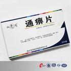 2014 Chinese Ecofriendly foldable paper medicine box/paper pill box wholesale