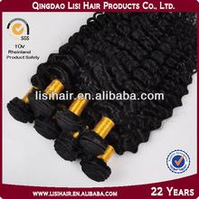 Factory Unprocessed full cuticles virgin hair weave blonde deep curly