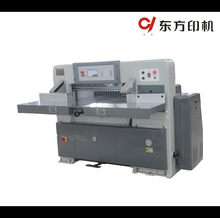 QZK920 1300 1370 cross cut manual paper shredder cutter for paper