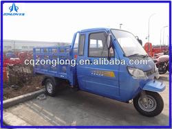 150cc/175cc/200cc/250cc/300cc Cargo Motor Tricycle