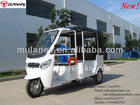 NEW ELECTRIC TRICYCLE,AUTO TUKTUK,GASOLINE MODEL AVAILABLE