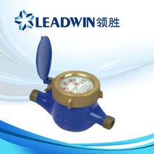 water flow meter sensor class
