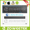 For Android TV Box Best Wireless Keyboard With Touchpad