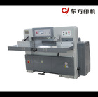 QZK920 1300 1370 germany used paper cutting machine guillotine paper cutter machine