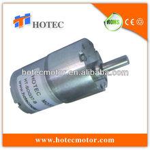 slient micro 12v winch dc motor battery high power